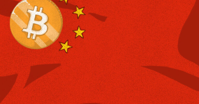 What Does The Digital Yuan Mean For Bitcoin? – Bitcoin Magazine