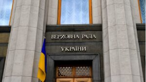 Ukraine Plans to Adopt Cryptocurrencies by 2024